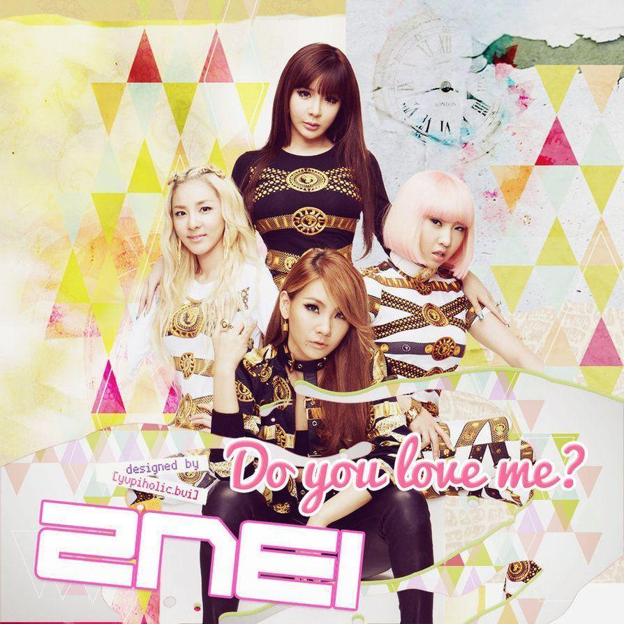 2NE1 wallpapers [by yupiholic] by yupiholic
