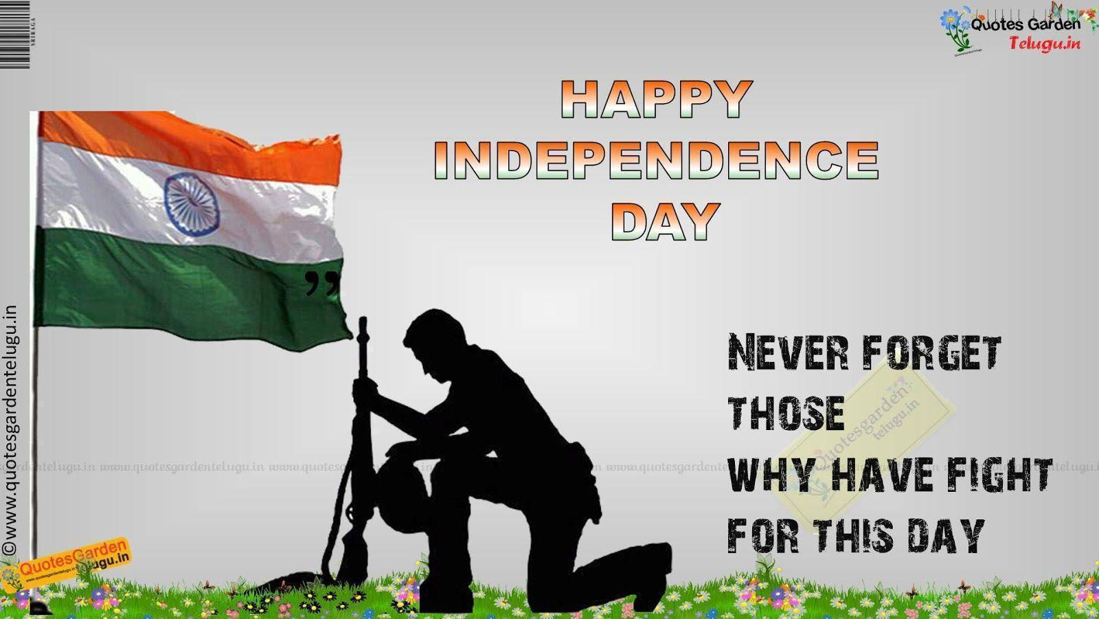 Independence Day Wallpapers 2016 With Indian Army Wallpaper Cave