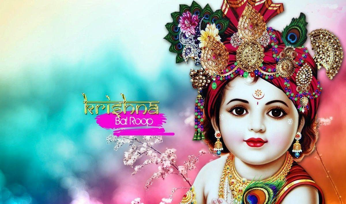 Lord krishna wallpapers 2016 wallpaper cave - Krishna god pic download ...