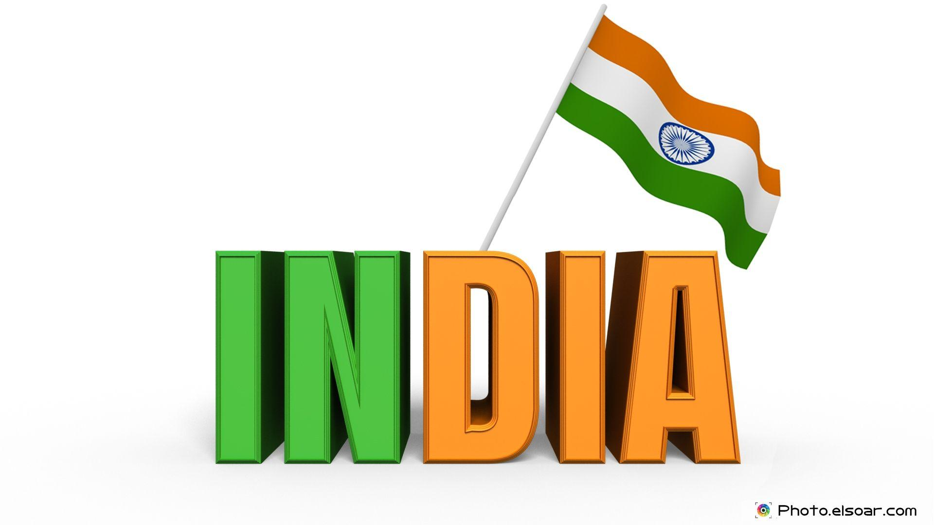 India flag wallpapers 2016 wallpaper cave for India wallpaper 3d