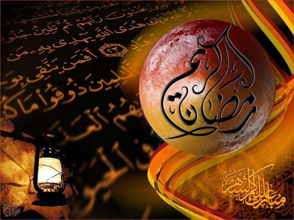 Картинки, поздравление с рамаданом картинки на арабском языке