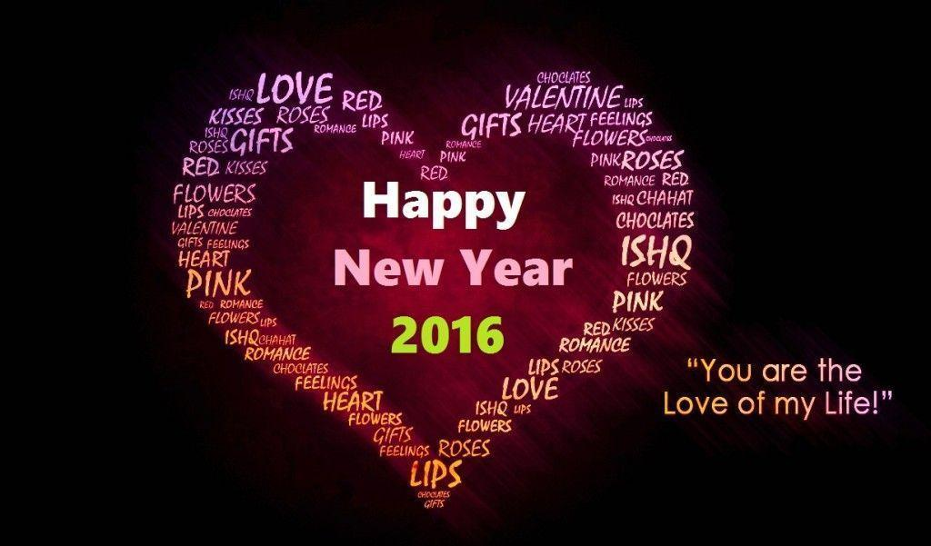 Happy New Year 2016 Love Wallpapers - Wallpaper cave