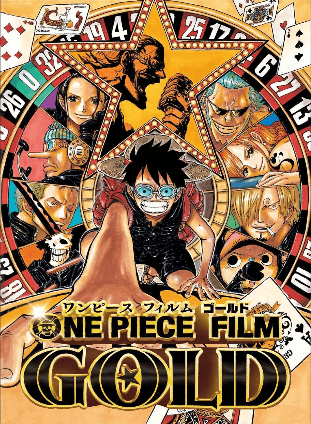 One Piece Movie Wallpapers