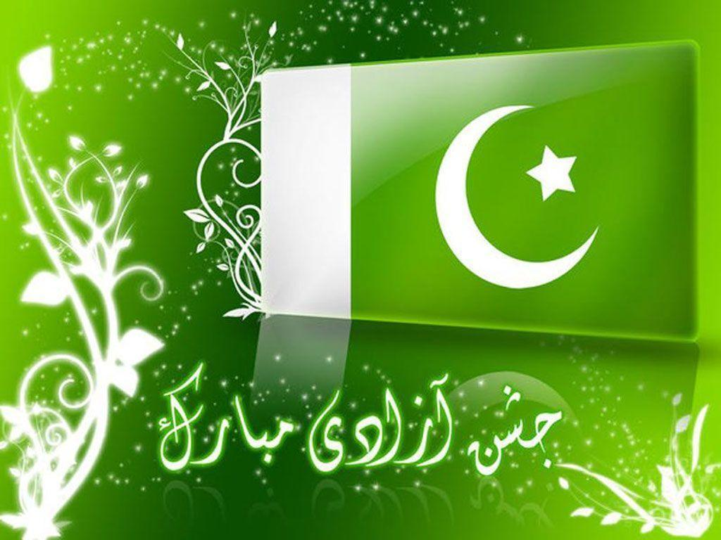 3d pakistan flag wallpapers 2017 top 10 wallpaper cave for 3d wallpaper for home in pakistan