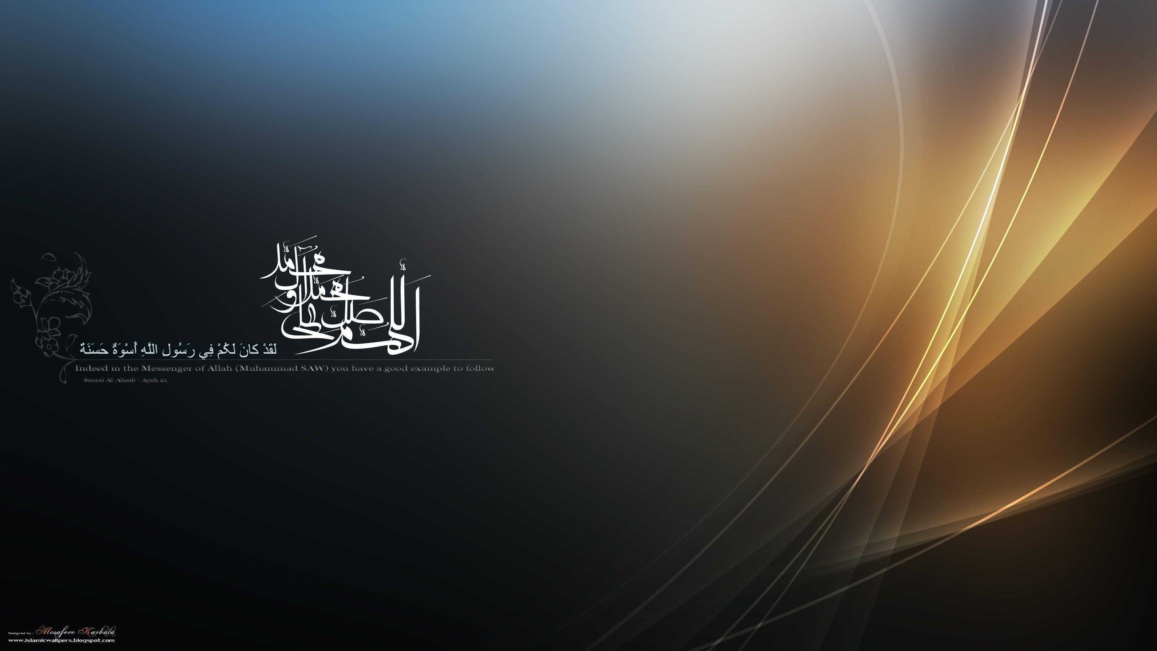 islamic background wallpaper hd backgrounds pic