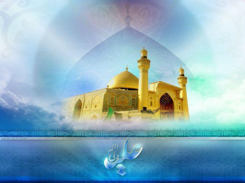 Islamic Pictures And Wallpapers Name Of Ali A S Wallpapers: Islamic Wallpapers HD 2017