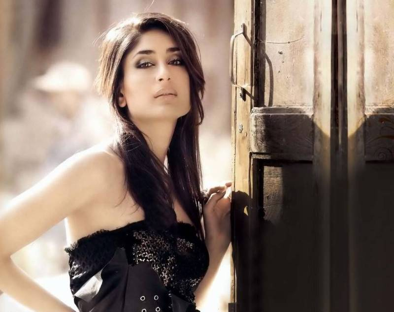 Kareena Kapoor Latest Wallpapers 2017 - Wallpaper Cave-2261