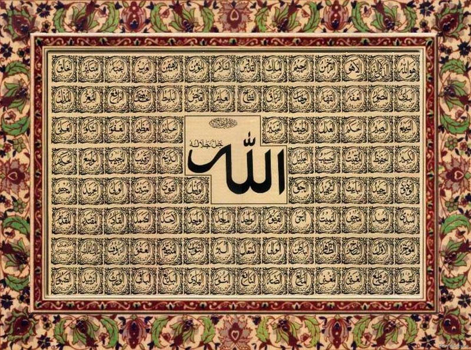 Allah Name Wallpapers 2017 - Wallpaper Cave