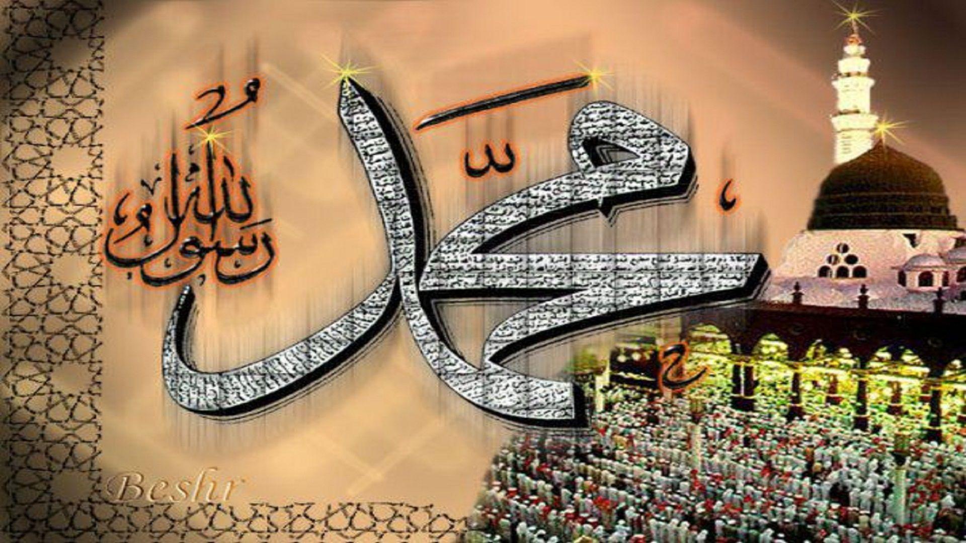 Allah Wallpapers HD 2017 - Wallpaper Cave