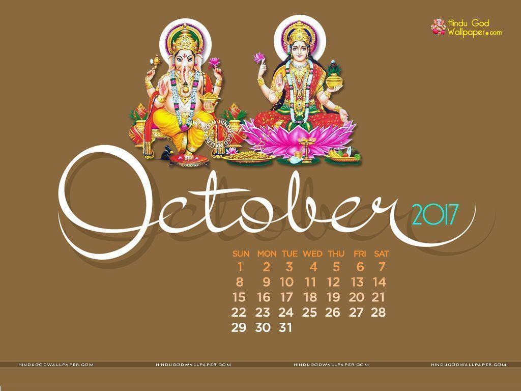 October 2017 Calendar Wallpaper