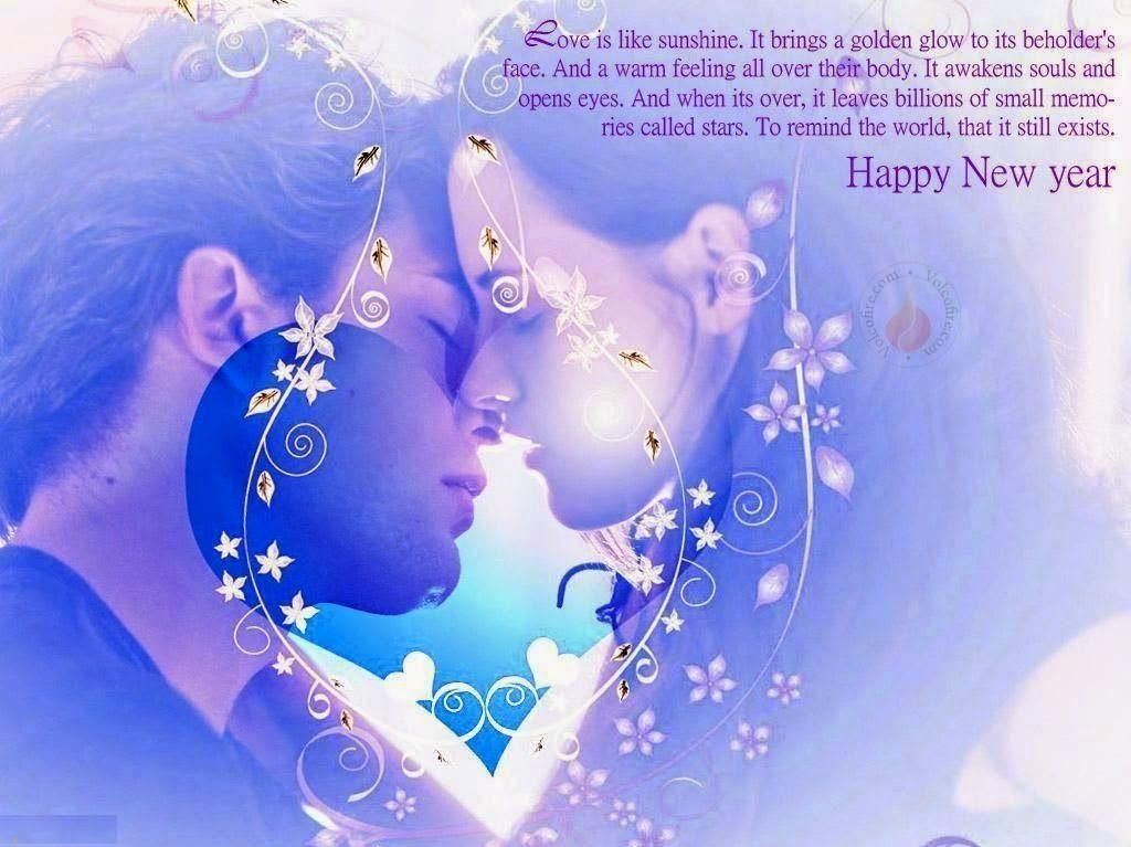 Happy New Year Love Wallpapers 2017