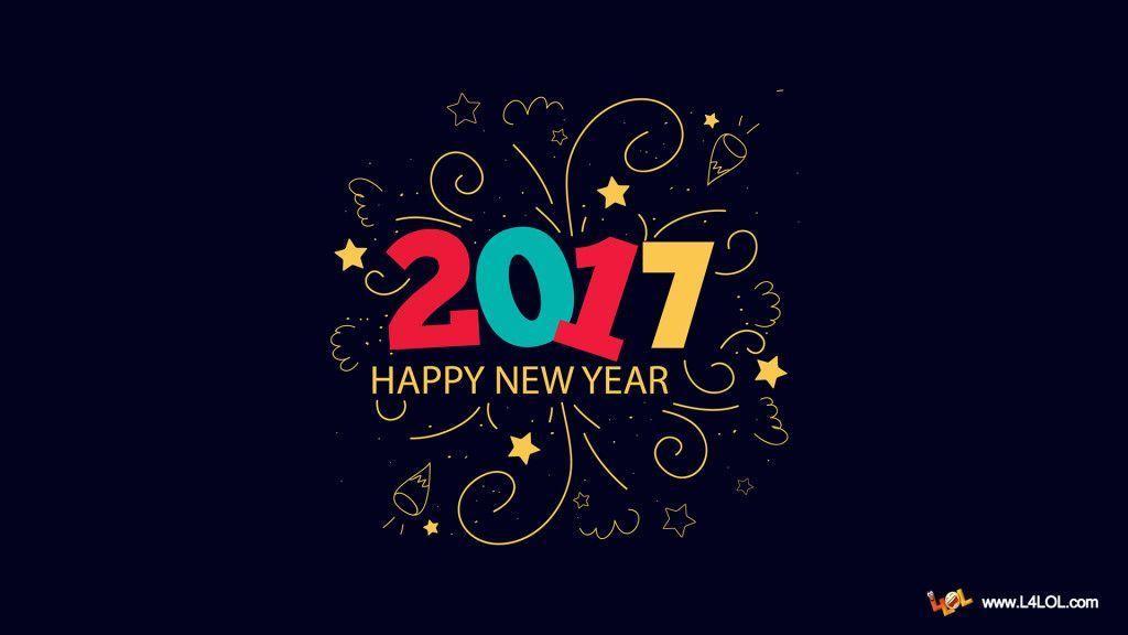 Happy New Year 2017 3D Desktop Wallpaper