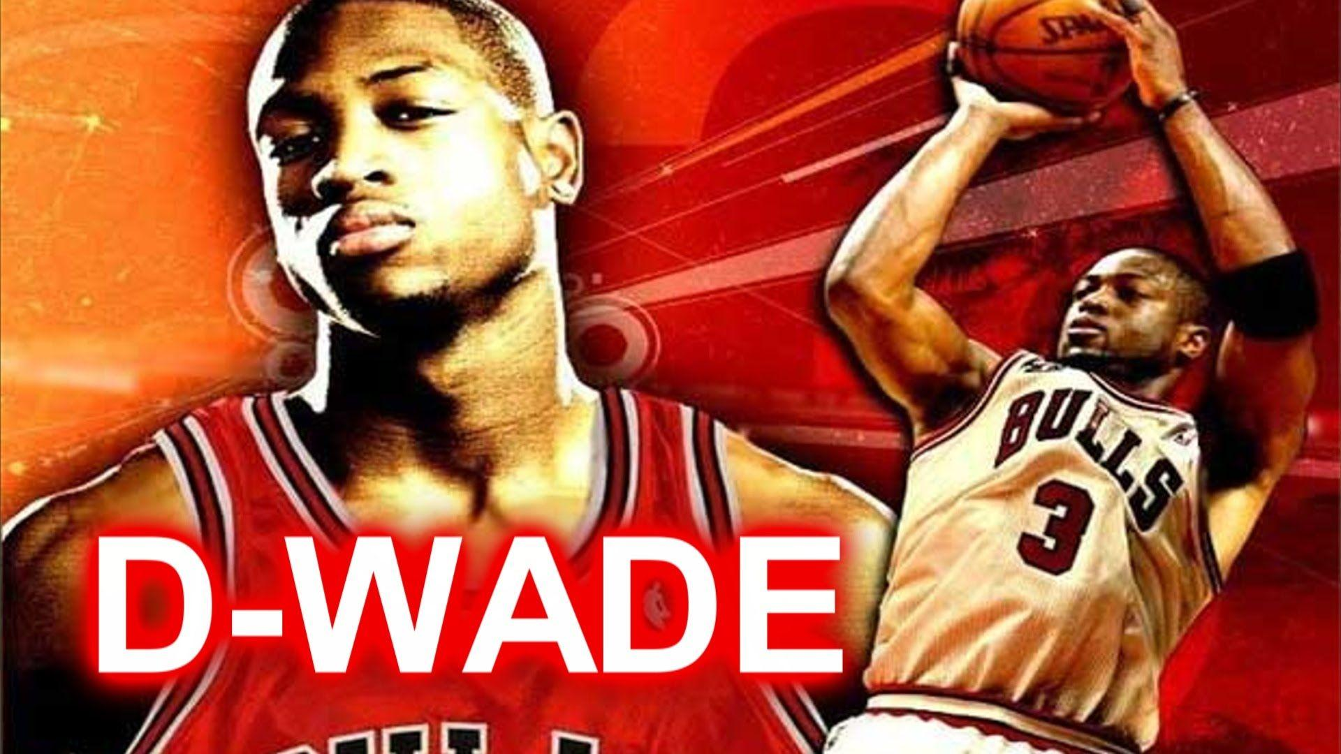 Dwyane Wade to the Chicago Bulls!