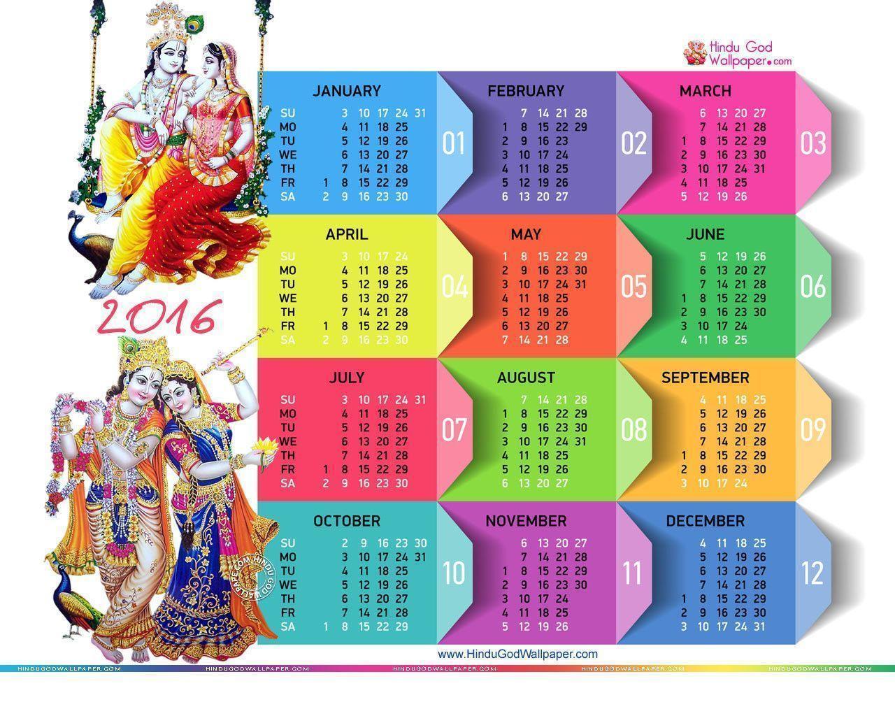 2016 Wallpaper Calendar Free -