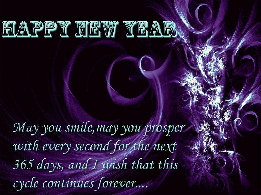Cute Happy New Year 2017 Greetings Love Quotes