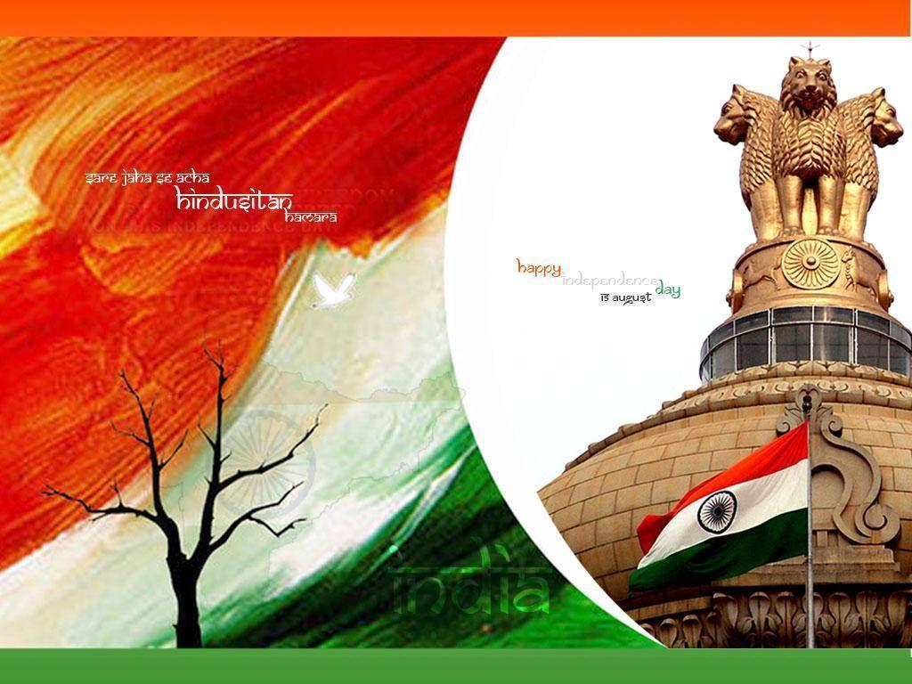 Indian Independence Day HD Pic Wallpapers 2017 - Wallpaper ...