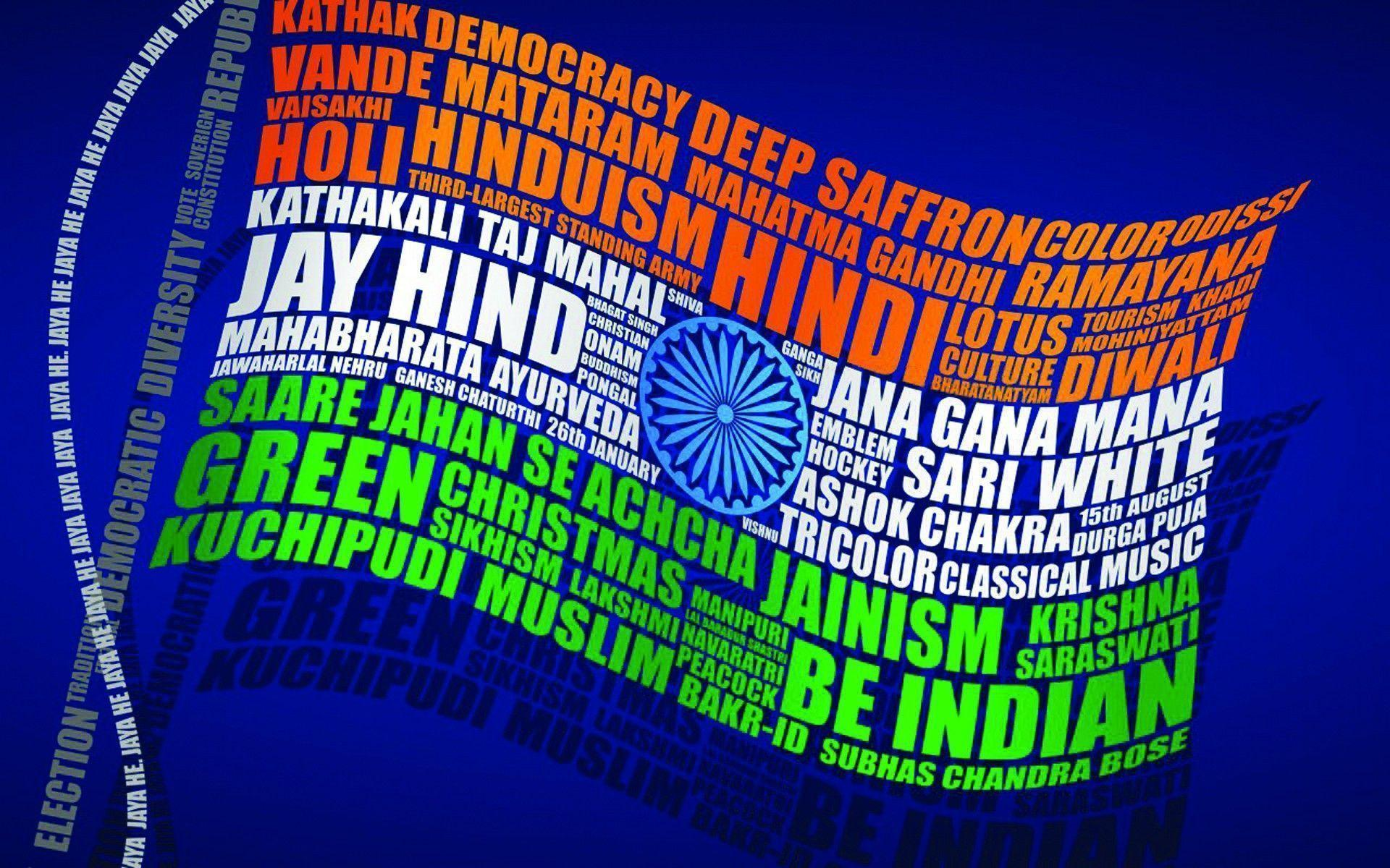 Indian independence day hd pic wallpapers 2017 wallpaper for India wallpaper 3d