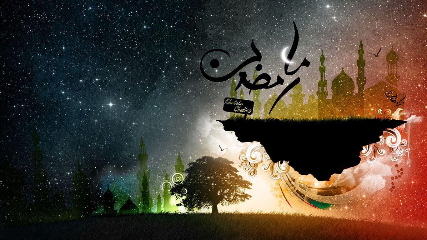 Islamic Wallpaper - HDWPlan