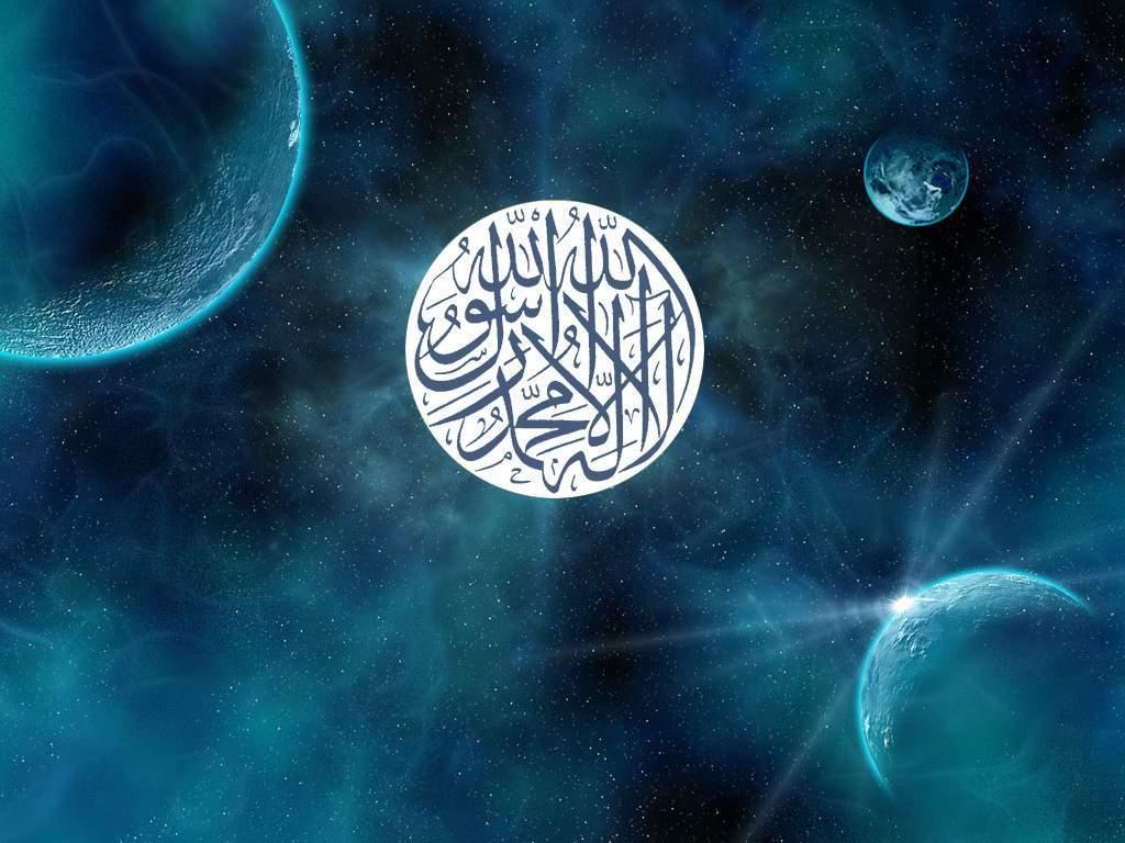 muslim beautiful islamic