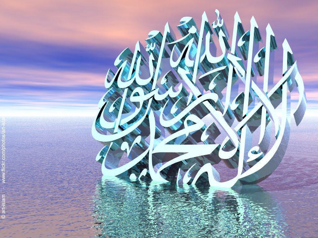 3d islamic wallpaper download