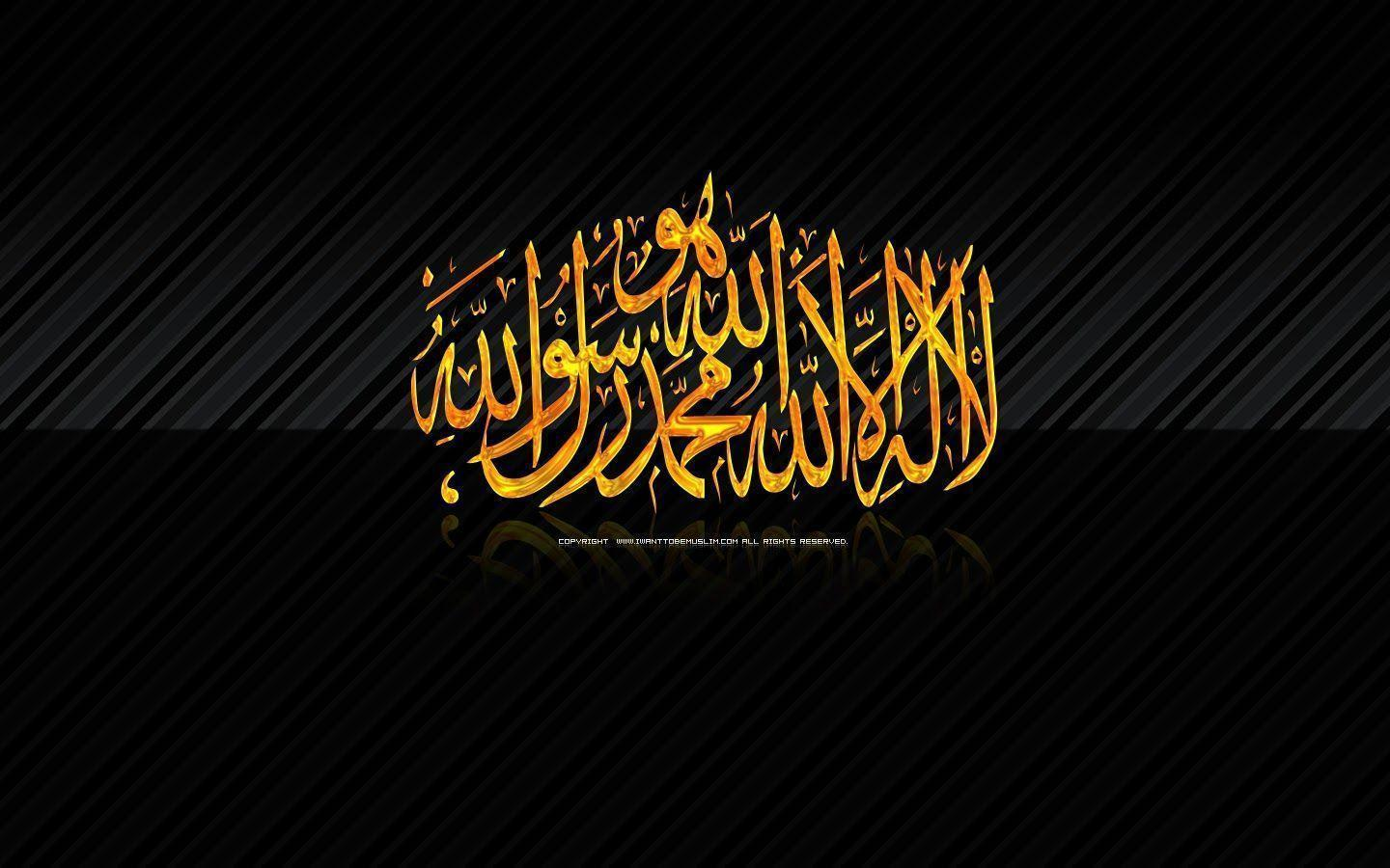 wallpaper picture image islamic information English and urdu ...