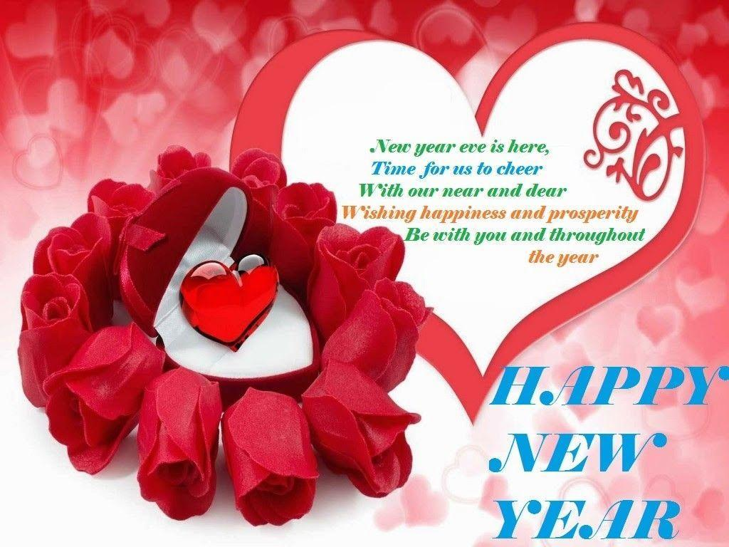 Happy New Year Love 26