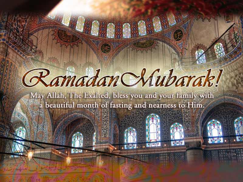 Ramadan Mubarak In Arabic Wallpapers 2017 Wallpaper Cave