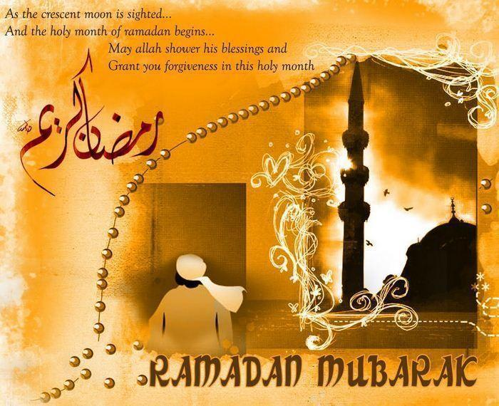 Happy Ramadan Mubarak Messages and Dua in Arabic with