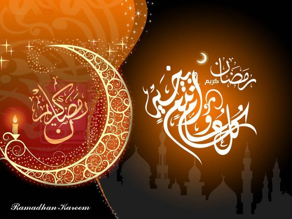Hd wallpaper ramzan mubarak - Ramzan 2016 Free Hd Wallpapers Download Taza Tarin