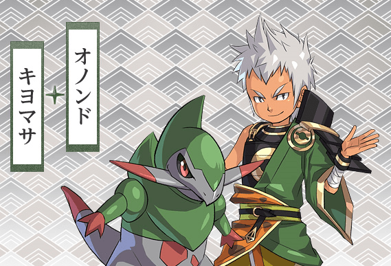 A picture of Kiyomasa Kato and his Pokémon, Fraxure. Wallpaper and  background photos of Kiyomasa Kato for fans of Pokémon Conquest images. - Kiyomasa Kato - Pokémon Conquest Photo (30686765) - Fanpop #Pokemon ... - Fraxure HD Wallpapers