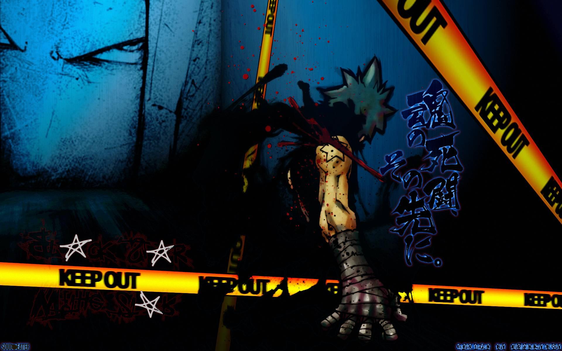 Soul Eater Black Star Wallpapers Wallpaper Cave