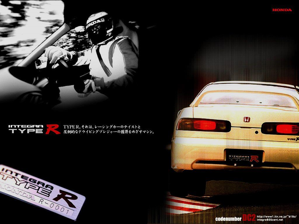 Integra Type R Wallpapers