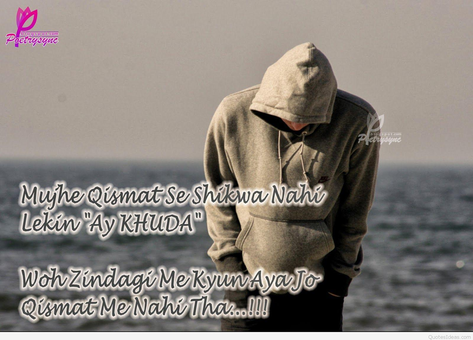 Sad quotes about life and pain of love in hindi pic