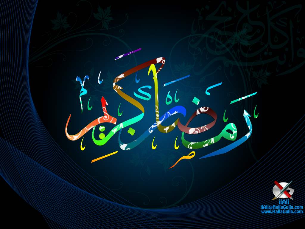Ramadan Wallpapers Wallpaper Cave