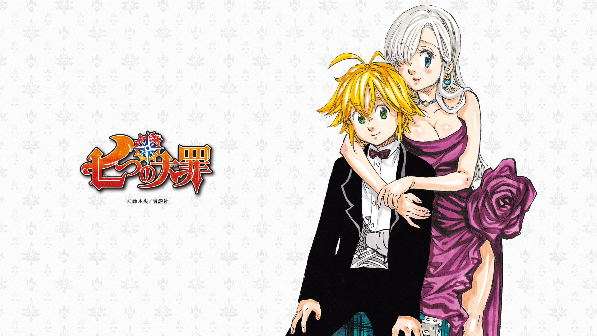 Nanatsu No Taizai Wallpapers  Wallpaper Cave