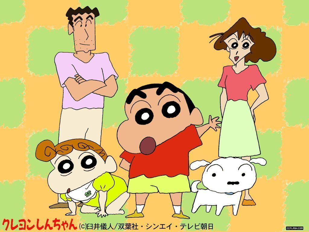 Cool Wallpapers: Shin Chan Wallpapers