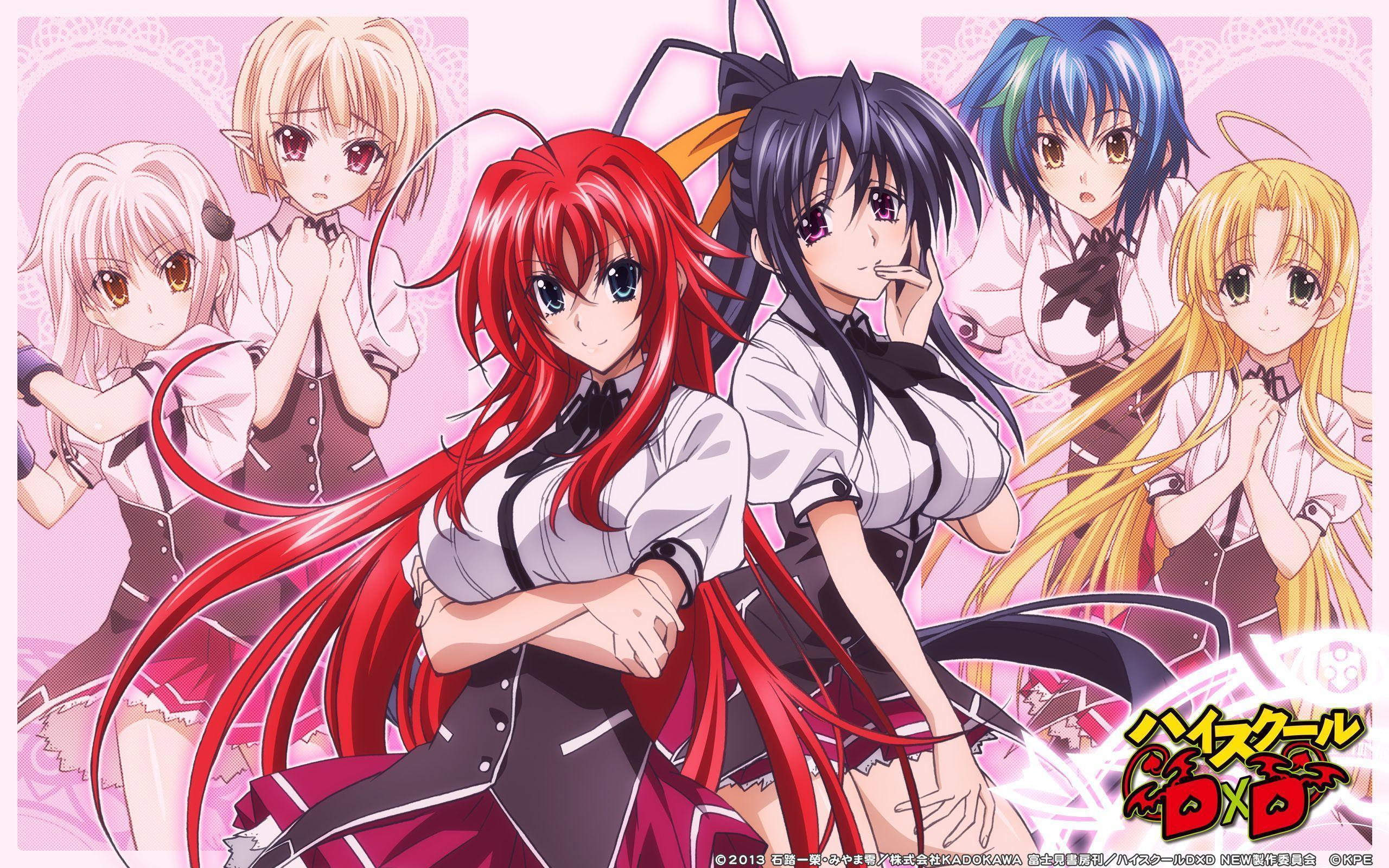 High School Dxd Hd Wallpapers Wallpaper Cave