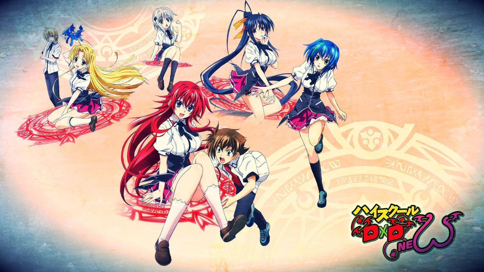 Highschool DxD New Wallpaper Computer Wallpapers, Desktop ...