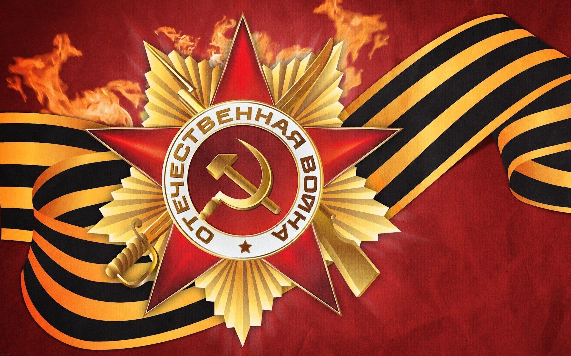 Soviet Wallpapers HD