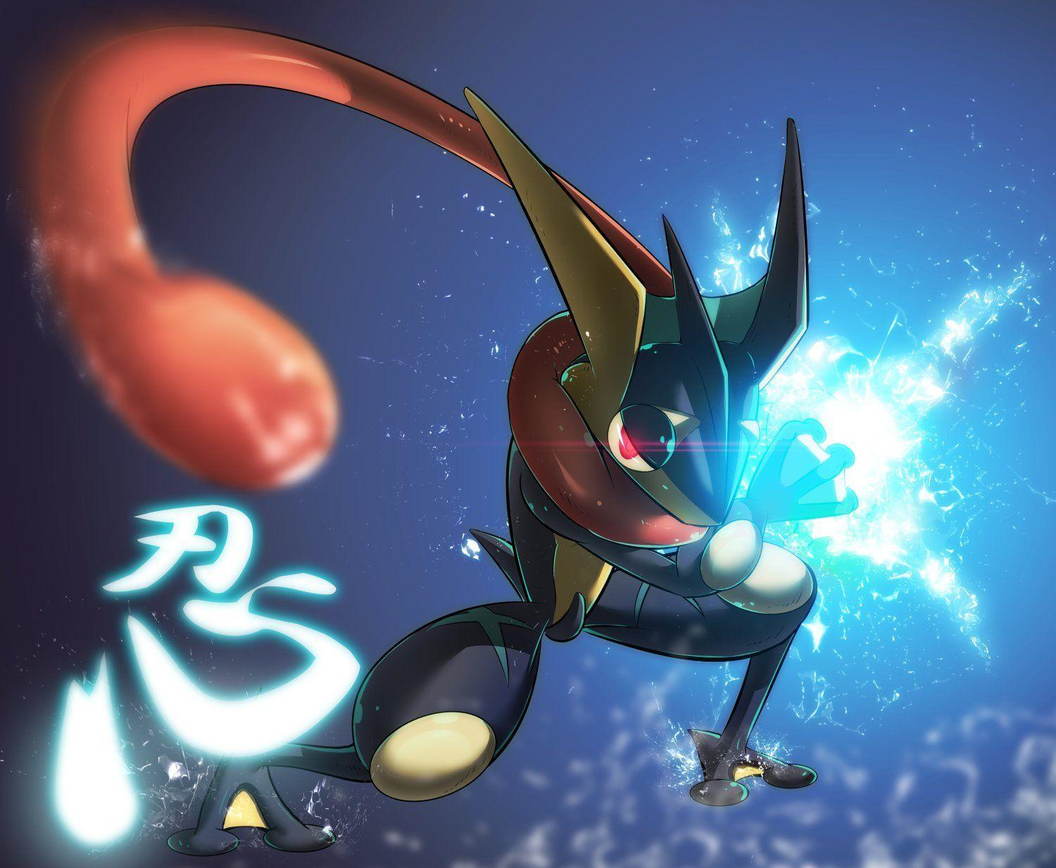 greninja iphone wallpaper - photo #11