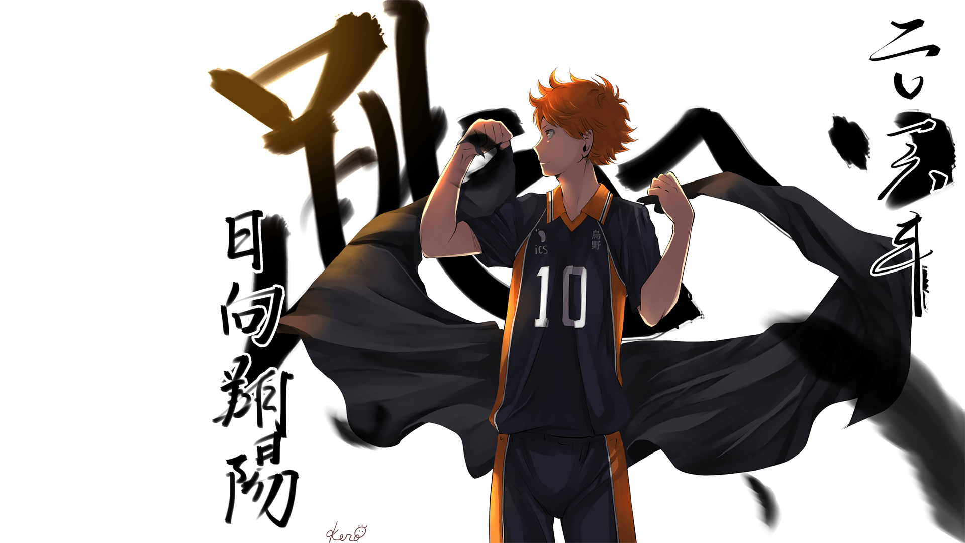 Haikyu Wallpapers Wallpaper Cave