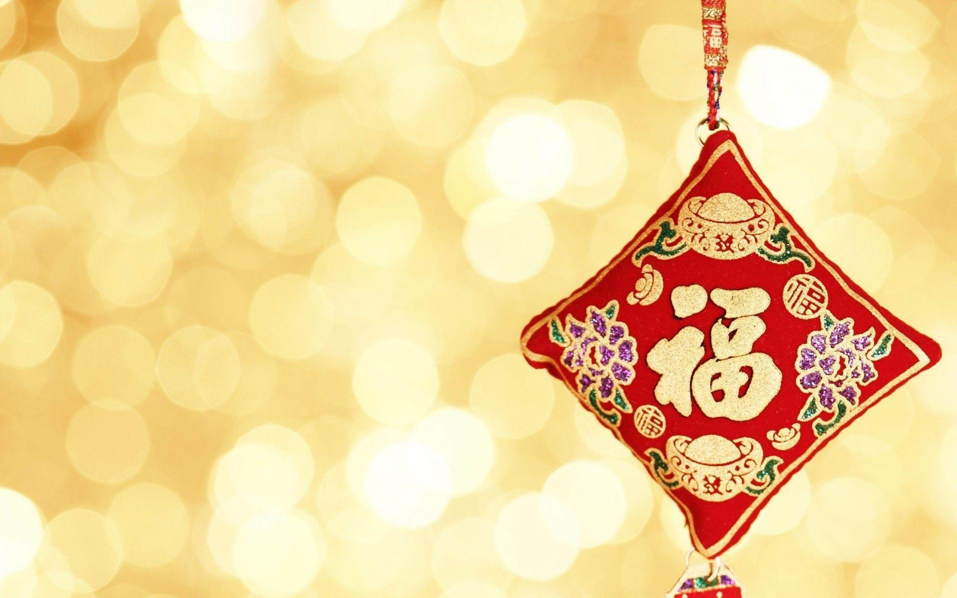 Chinese New Year Wallpaper HD