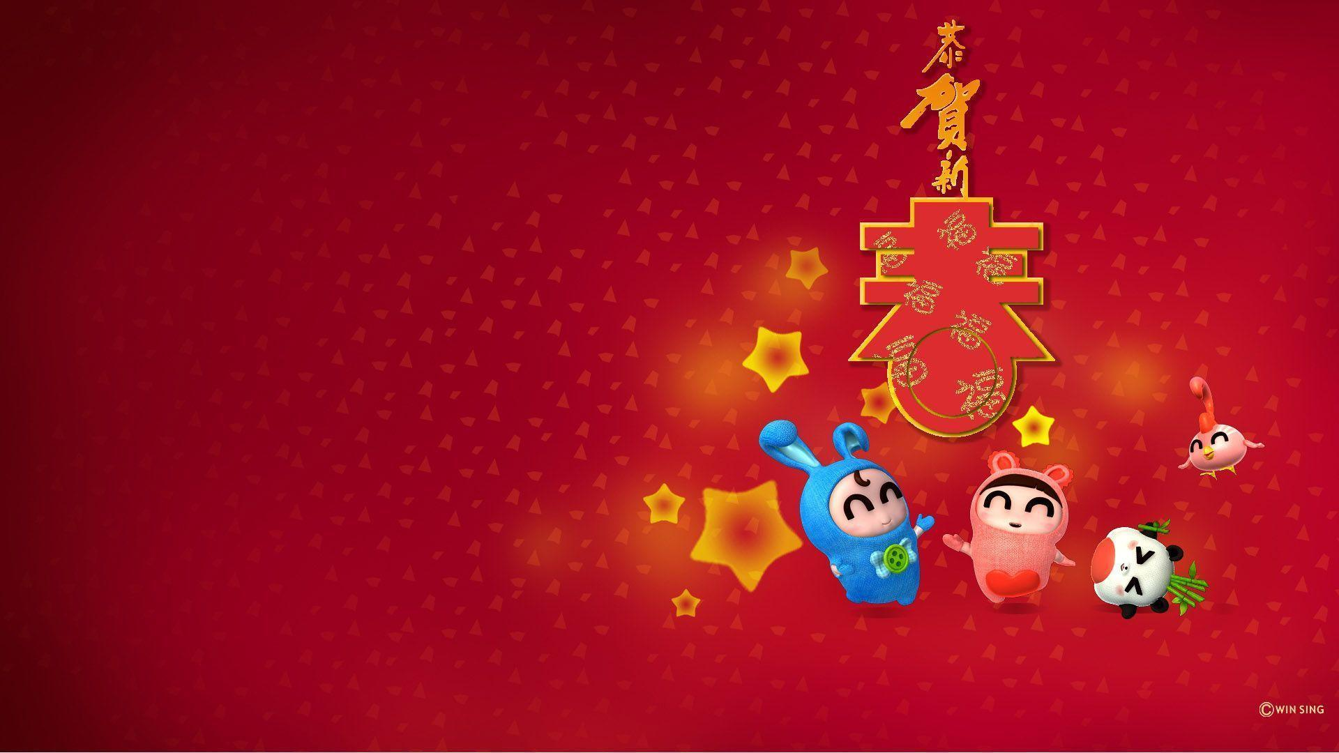 Chinese New Year 2014 | Best Wallpapers
