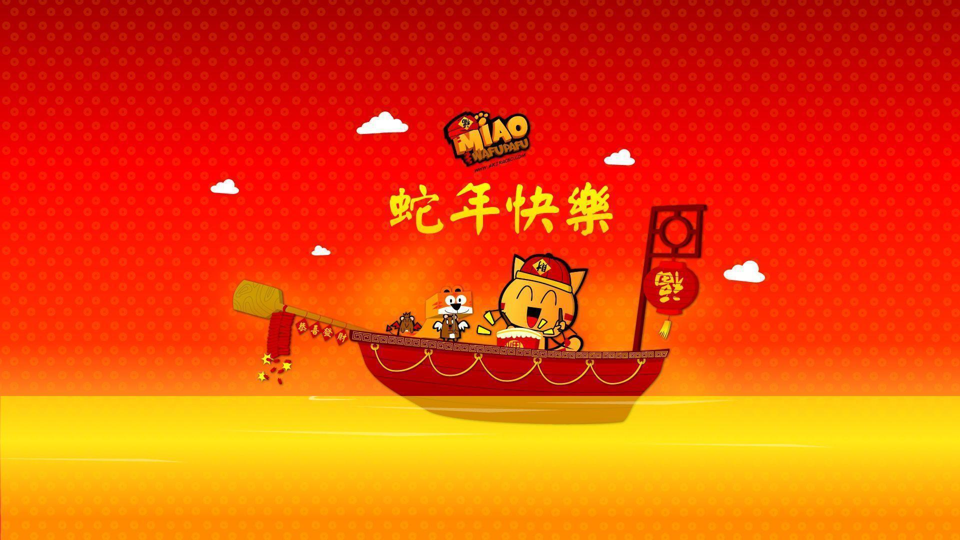 chinese new year wallpaper 7038107