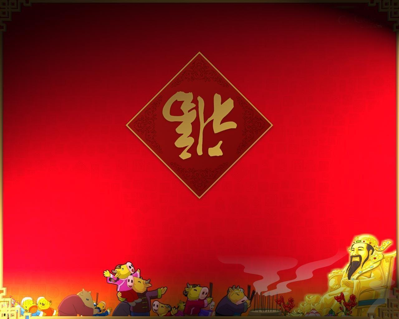 Chinese New Year Wallpapers HD