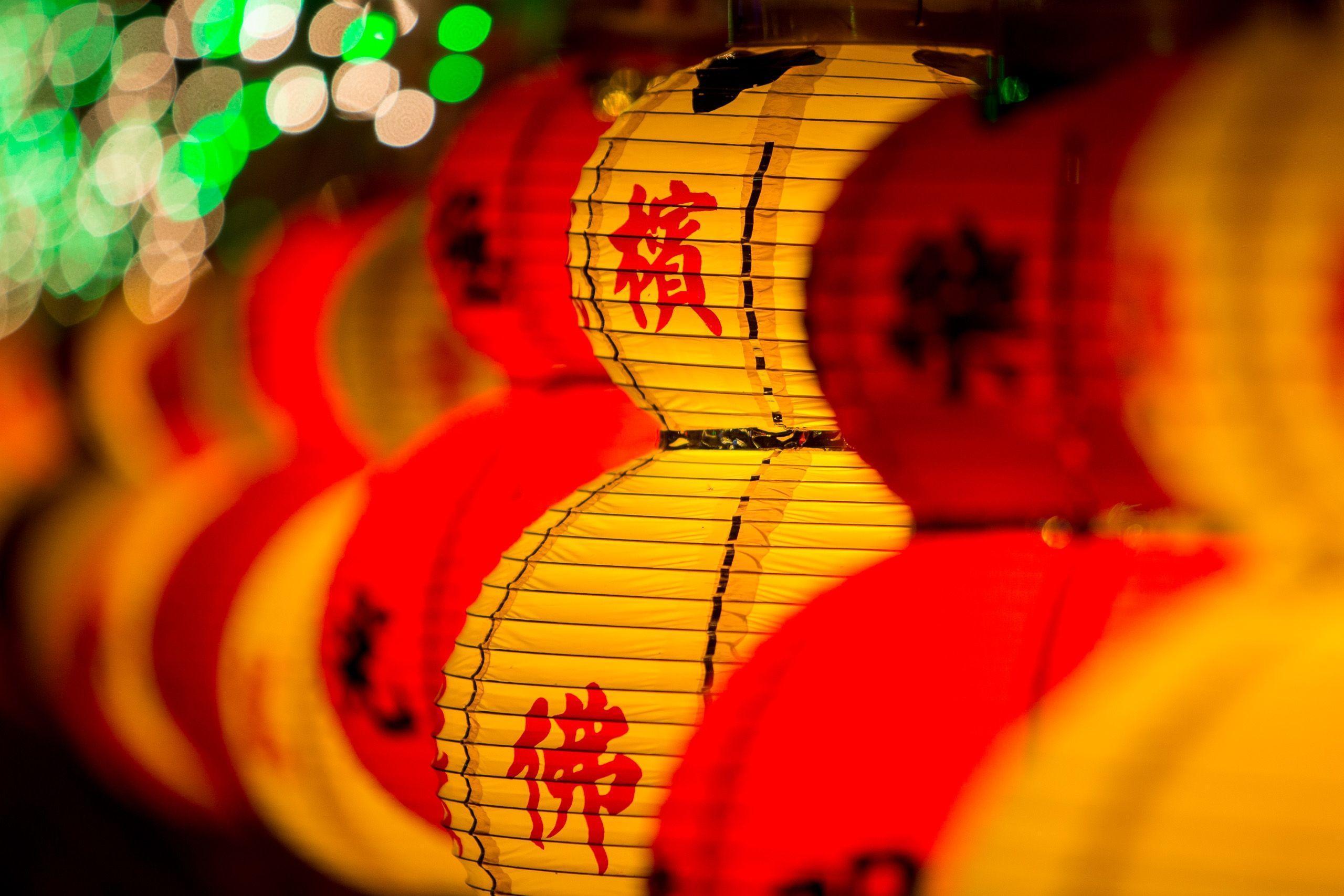 Full HD Chinese New Year Wallpaper | HD Wallpaper Sea