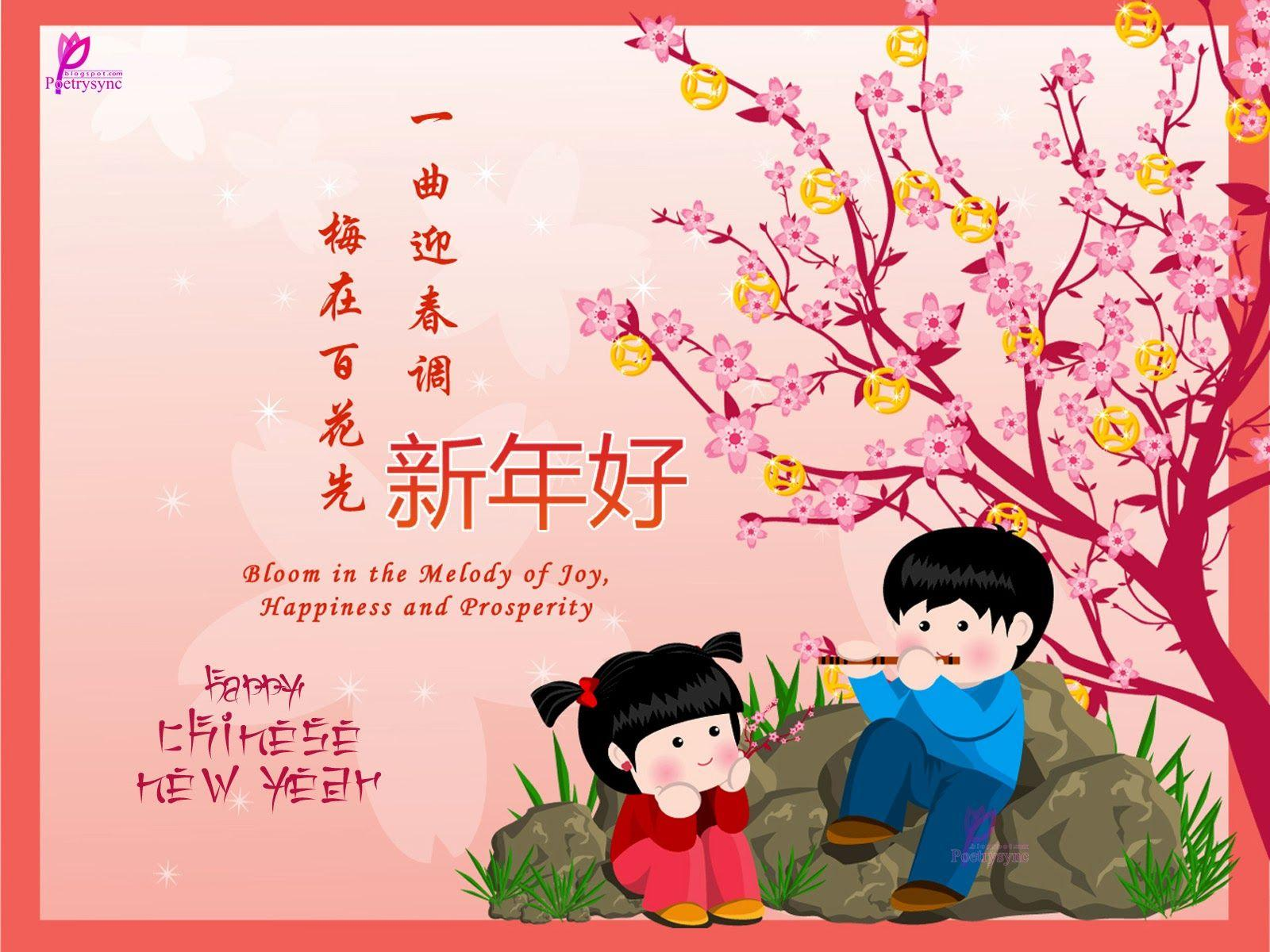 2015 Chinese New Year Great Free Wallpapers Beautiful Picture