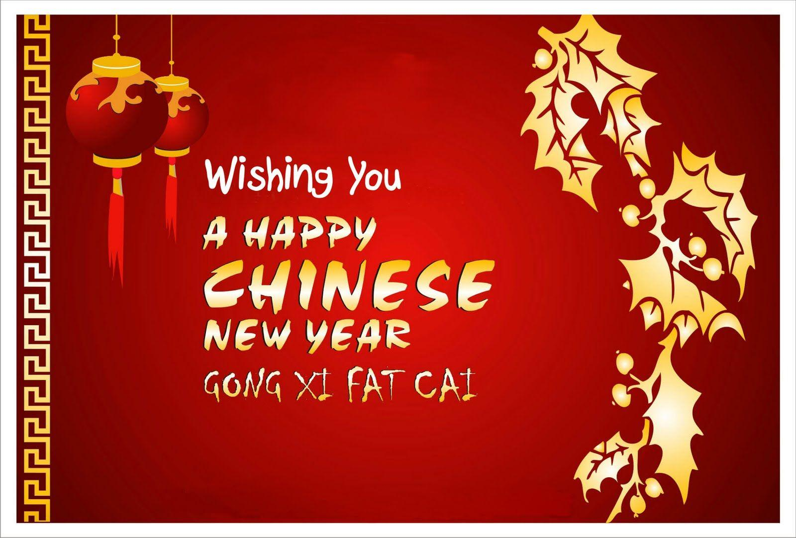 chinese new year ipad wallpaper 08. chinese new year wallpaper ...