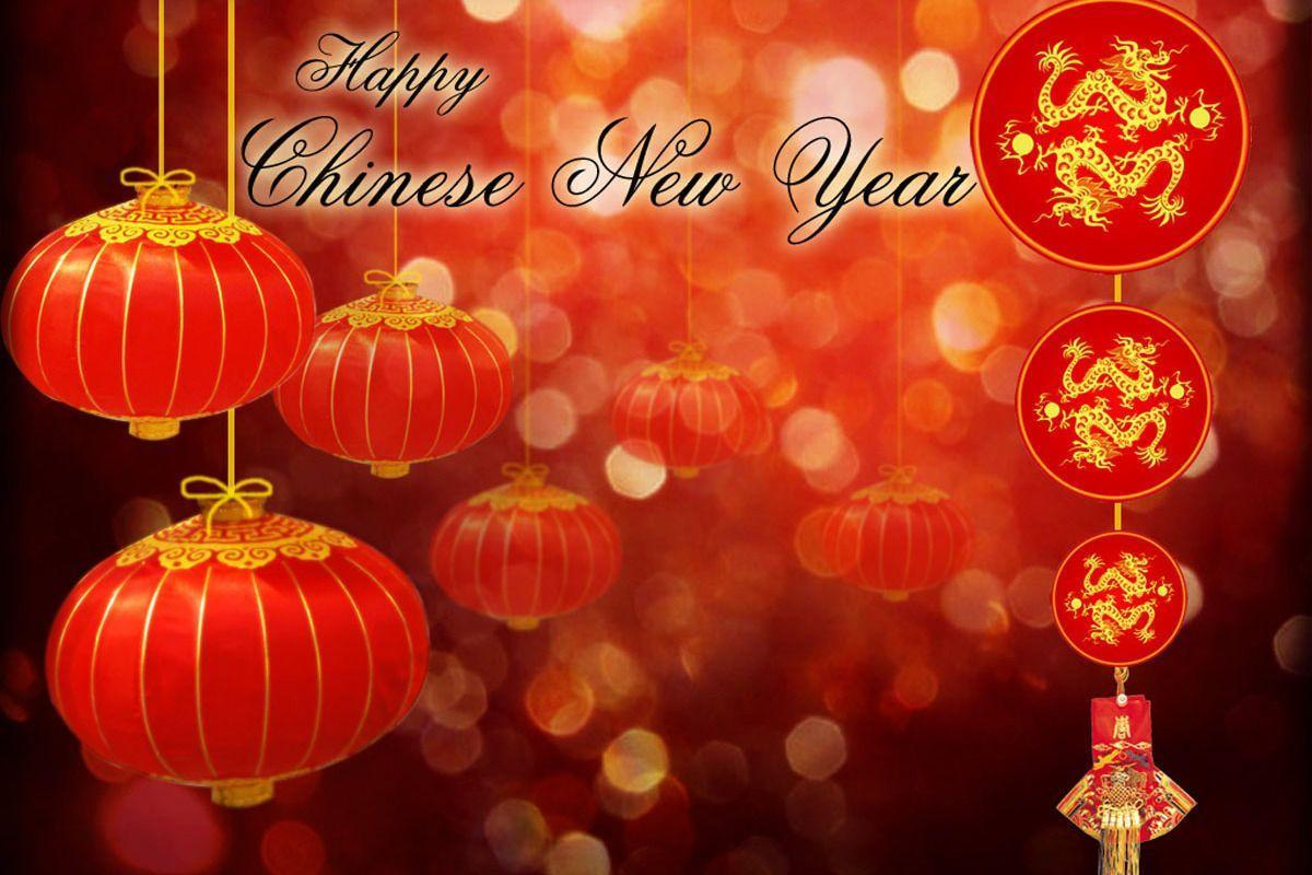 Happy Chinese New Year 2016 Wallpapers