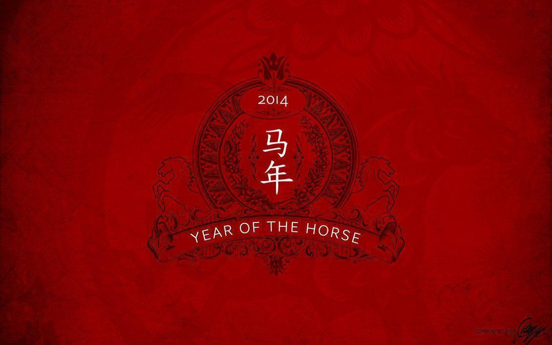 Happy Chinese New Year Wallpapers High Quality Wallpapers
